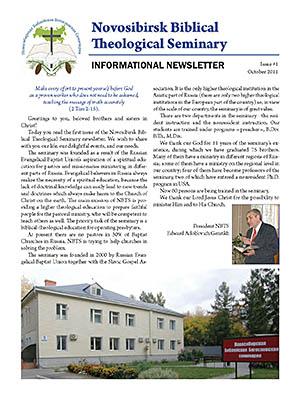 NBTS Newsletter 1 EN_Страница_1