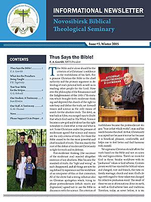 NBTS Newsletter 5 EN_Страница_1
