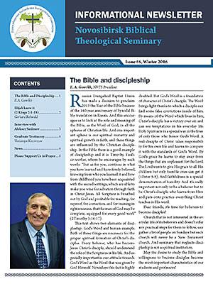 NBTS Newsletter 6 EN_Страница_1