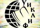 Обращение сотрудника миссии перевода Библии «Уиклиф»